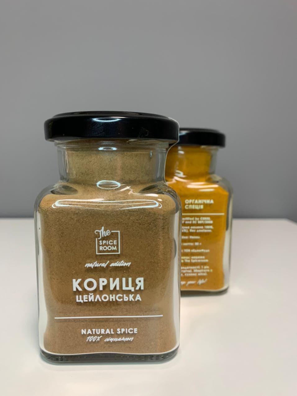 Корица Цейлонская / молотая ORGANIC (органическая) / 75 г, стекло