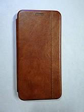 Чехол-книжка Samsung A11/M11 Line Brown