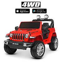 Детский электромобиль Jeep (4 мотора по 35W, MP3, USB) Джип Bambi M 4529EBLR-3 Красный