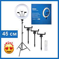 Кільцева світлодіодна LED лампа RING 45 см з трьома власниками для телефону блогера фото відео селфи кільце