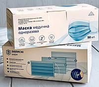 Медицинская маска  ОПТ (1000 шт по 50 в упаковке)