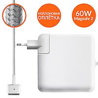 Блок питания для Macbook Pro 2012-2015 Magsafe 2 60W