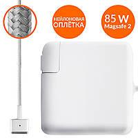 Блок питания для Macbook Pro 2012-2015 Magsafe 2 85W