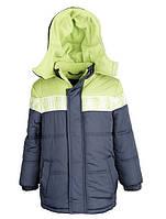 Куртка  iXtreme (США) серая 3-5 лет, фото 1