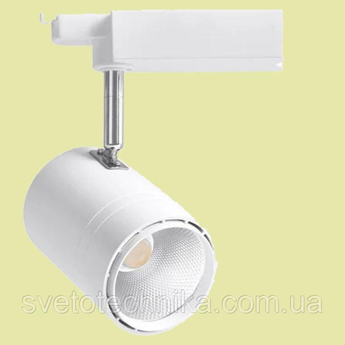 Feron AL104 50W белый 4000K светодиодный трековый светильник