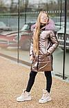 Пальто пуховик для девочки с капюшоном, фото 2