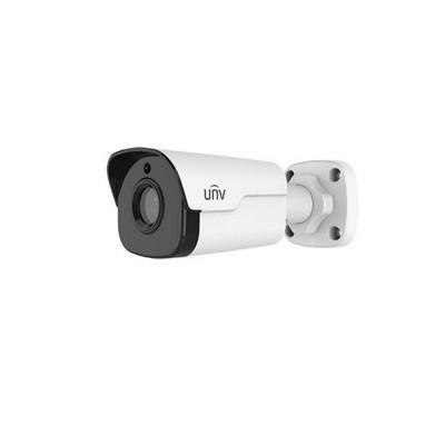 IP-видеокамера уличная Uniview IPC2122SR3-APF40-C