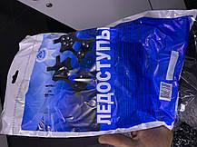 Ледоходы ледоступы  накладки на ноги 34-43р на шипах 20шипов, фото 3