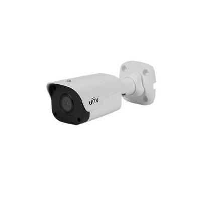 IP-видеокамера уличная Uniview IPC2124LR3-PF28M-D
