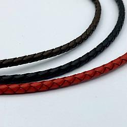 Шнурок плетенный кожаный 4 мм из высококачественной натуральной кожи.