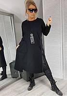 """Платье женское большой размер """"Карман Змейка Разрез"""""""