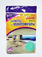 Салфетка для стёкол и зеркал из микрофибры 30*40 см, фото 1