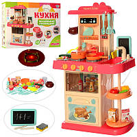 Детская большая кухня 889-180 с водой и паром, 43 предмета