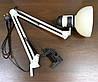 Лампа настольная Великолепный Луч N800 (белая ) - Фото