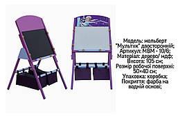 Мольберт для Малювання дитячий двосторонній магнітний 50х40 см Фрозен