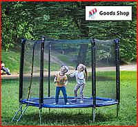 Батут детский SkyJump 183см c защитной сеткой Спортивный прыгательный батут польский для дома и детей уличный