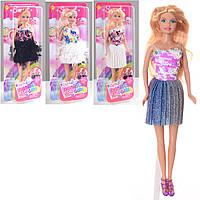 Кукла DEFA 8434-BF  29см