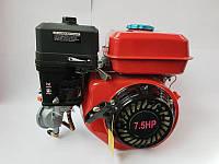Двигатель бензиновый 7.5 л.с. вал 20 шпонка + ПОДАРОК (газовый редуктор на генератор)