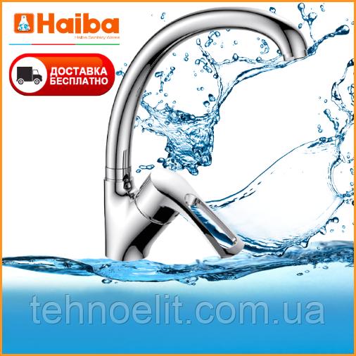 Латунный смеситель для кухни на мойку Haiba GERMES 777 (HB0144)