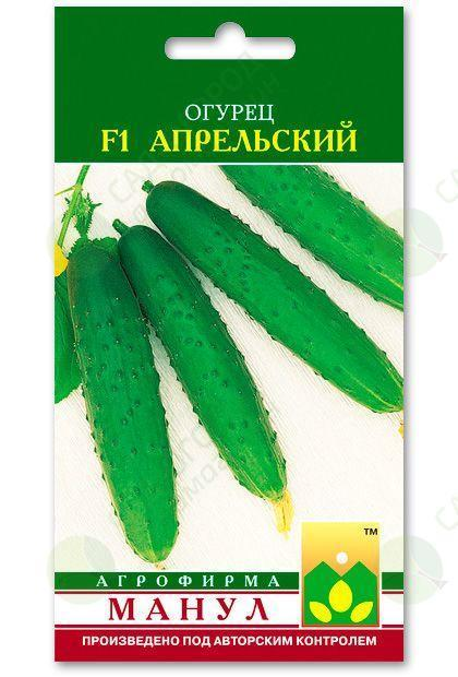 Огурец Апрельский 12 шт.