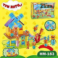 Игровой набор Toy Kingdom Три кота и Кошечка HM-183
