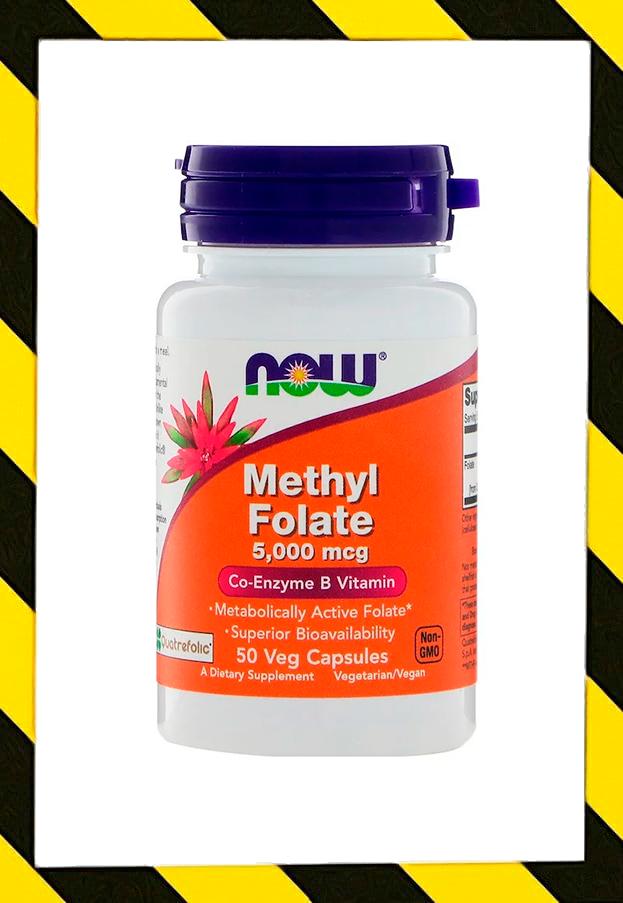 Now Foods, Метилфолат Quatrefolic (фолиевая кислота) 5000 мкг, 50 капсул