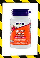 Now Foods, Метилфолат Quatrefolic (фолиевая кислота) 5000 мкг, 50 капсул, фото 1