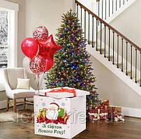 Новорічна Коробка-сюрприз велика з Гелієвими кулями 70х70см (Дід Мороз)+наклейка+декор+індивід.напис