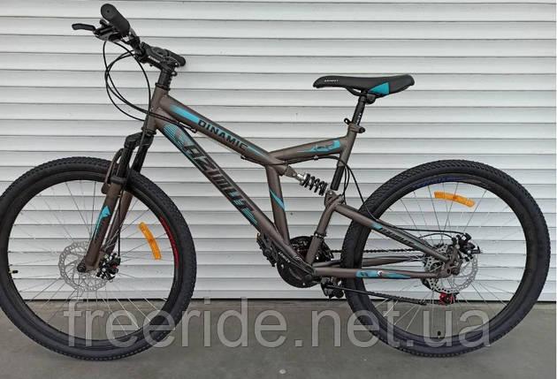 Двухподвесный Велосипед Azimut Dinamic 26 D (18.5), фото 2