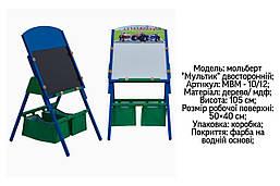 Мольберт для Малювання дитячий двосторонній магнітний 50х40 см Вспиш
