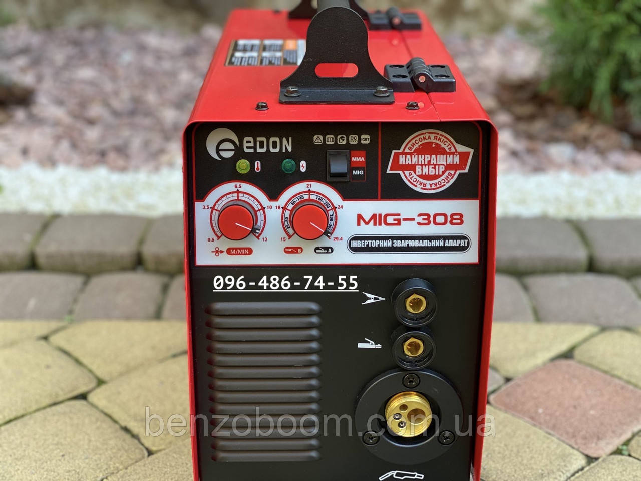 Сварочный полуавтомат Edon MIG-308 MIG/MMA напівавтомат зварювальний