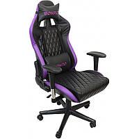 Крісло геймерське Bonro 1018 фіолетове