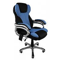 Крісло Bonro M8074 синє