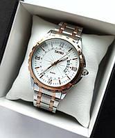 Наручные часы мужские оригинал Skmei, CW953