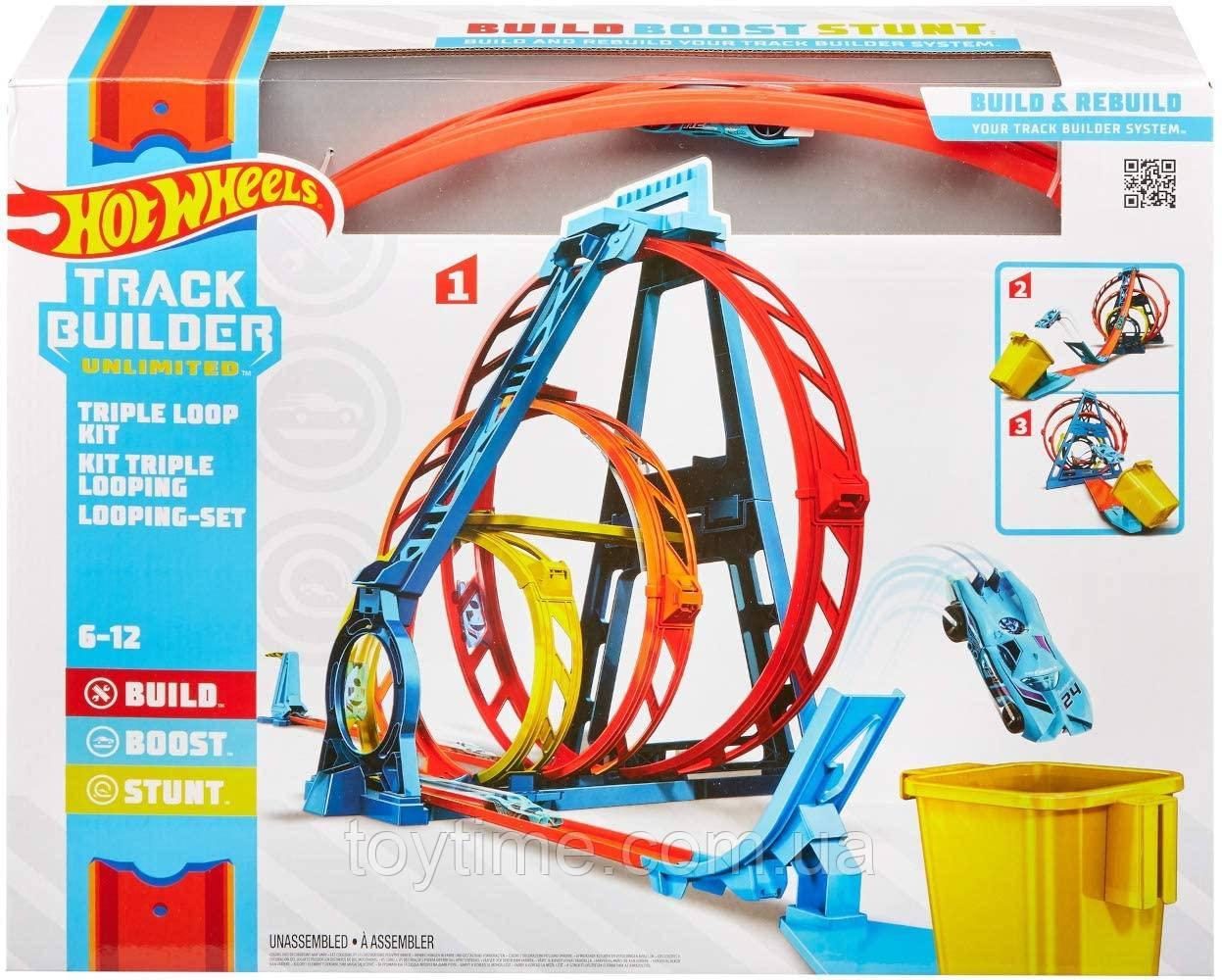 Набор Хот Вилс Track builder Тройная петля / Hot Wheels Track Builder Unlimited Triple Loop Kit