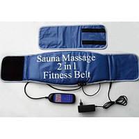 Универсальный пояс-массажер 2 в 1 для похудения Sauna Massager Fitness PRO Синий (2-123АКБ)