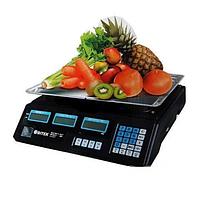 Универсальные электронные торговые весы до 55кг с калькулятором Вітек Classic PRO 55 (1-01074)