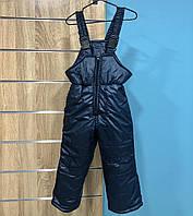 Утеплені зимові дитячі штани напівкомбінезон (розмір 98 см)