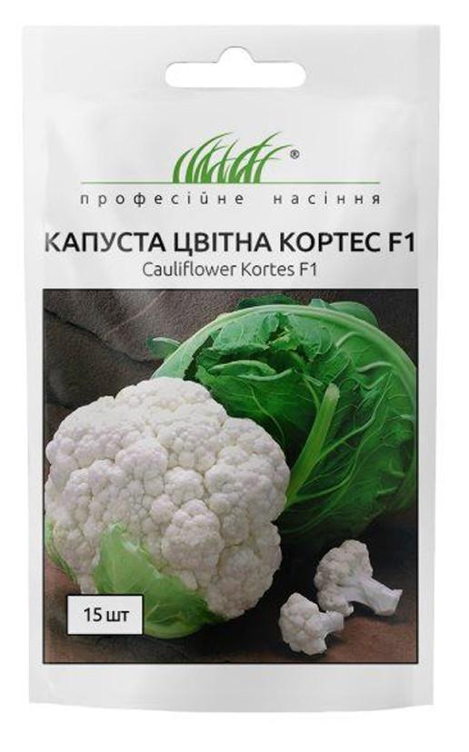 Семена цветной капусты Кортес 0,5 гр. Syngenta 637635