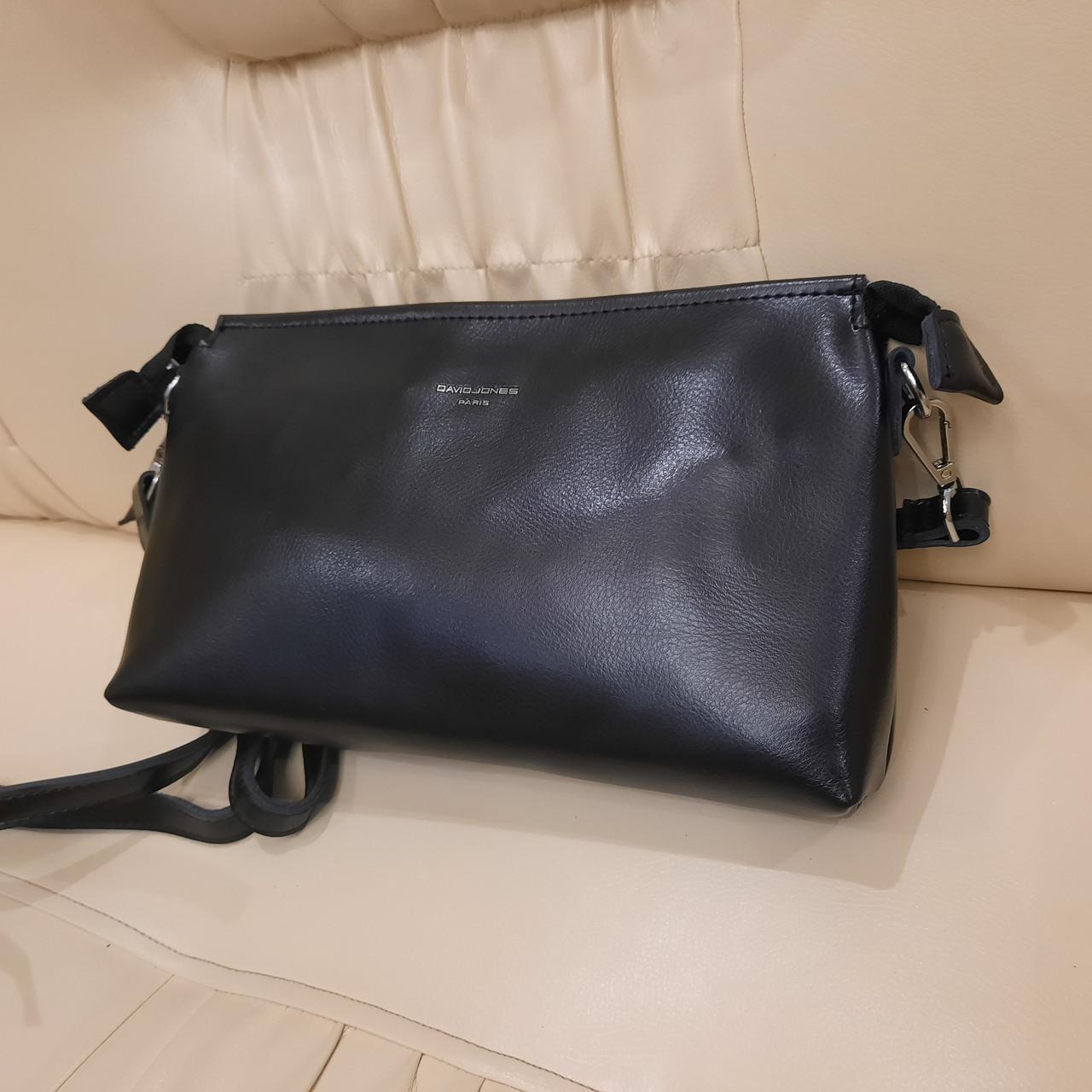 Женский черный кожаный клатч сумка