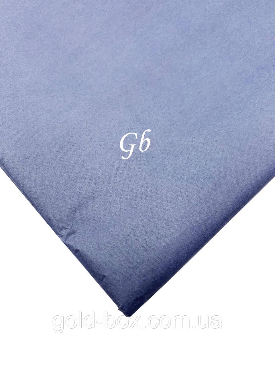 Упаковочная бумага тишью 10 листов серо-синяя