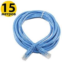 Патч-корд 15 метров, UTP, Blue, Ritar, литой, RJ45, кат.5е, витая пара, сетевой кабель для интернета