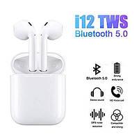 Bluetooth гарнитура для Apple - Airpods і12-TWS - беспроводные блютуз наушники с кейсом, Белые