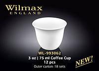 Набор фарфоровых чашек  для кофе  75мл WILMAX 993062  12шт