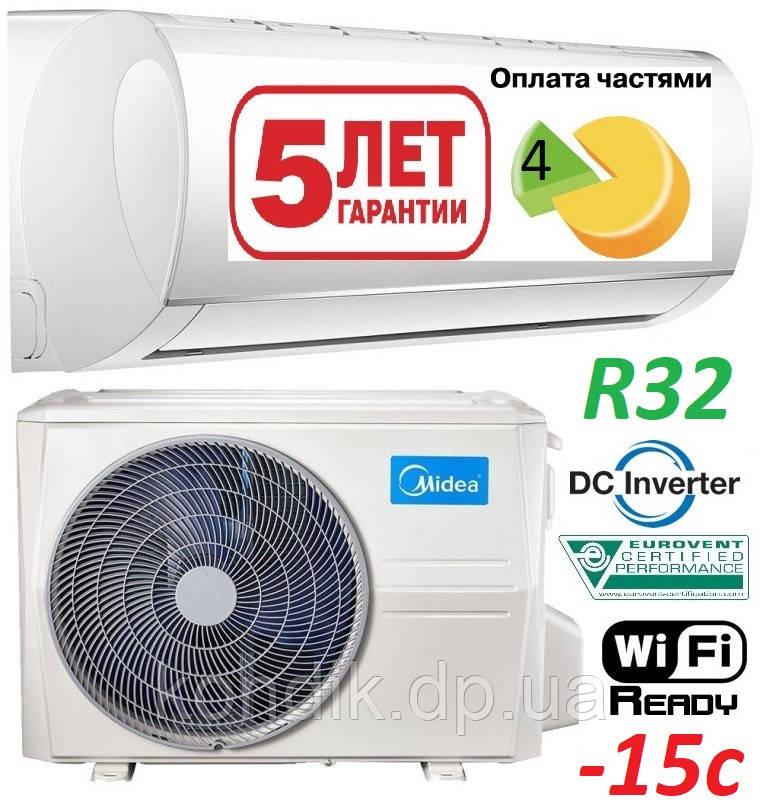 Кондиционер MIDEA MA-09N8DOI-I/MA-09N8DO-O Blanc Inverter 2020