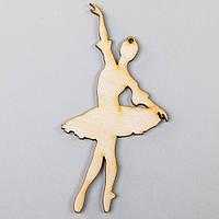 """Новогодняя деревянная елочная игрушка заготовка Подвеска """"Балерина"""""""