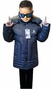 Тисніть! Тут куртки зима 350-450 грн