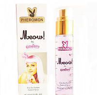 Мини-парфюм женский Katy Perry Meow pheromon (45 мл)