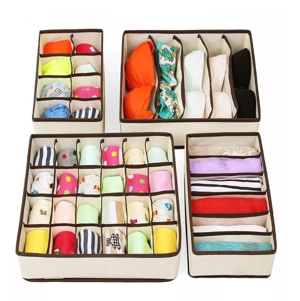 Набор органайзеров для белья 4 шт. Бежевый цвет