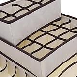 Набор органайзеров для белья 4 шт. Бежевый цвет, фото 2